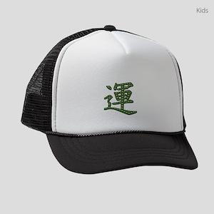 Lucky Symbol Kids Trucker hat