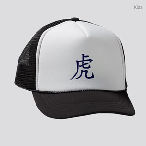 Chinese Year of the Tiger Kids Trucker hat