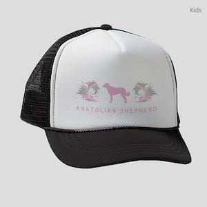 22-pinkgray Kids Trucker hat