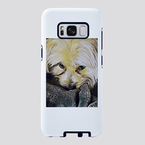 Look into my eyes Samsung Galaxy S8 Case