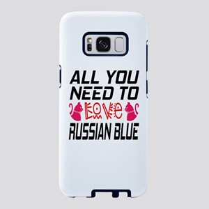 All You Need To Love russia Samsung Galaxy S8 Case