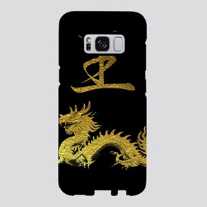 Dragon King Samsung Galaxy S8 Case
