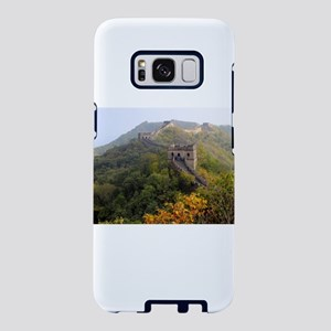 Great Wall of China Samsung Galaxy S8 Case