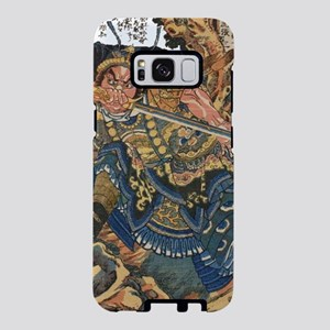 japanese martial arts samur Samsung Galaxy S8 Case
