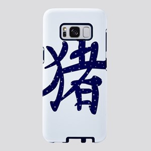 Chinese Symbols Galaxy Cases - CafePress