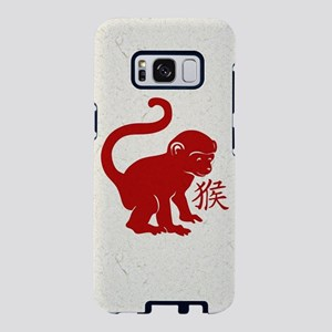 Cute Year Of The Monkey Samsung Galaxy S8 Case