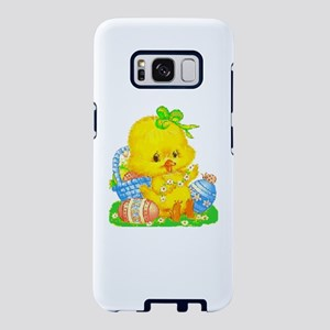 Vintage Cute Easter Samsung Galaxy S8 Case