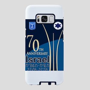 Israel At 70 Hebrew Samsung Galaxy S8 Case