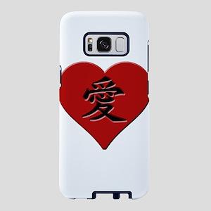 LOVE - Japanese Kanji Scrip Samsung Galaxy S8 Case