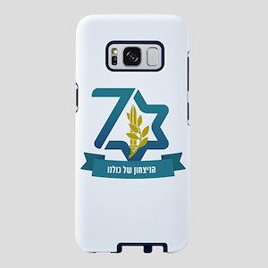 IDF @ 70 Star Samsung Galaxy S8 Case