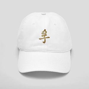 2044b1f6cc820 Kanji - Truth Baseball Cap