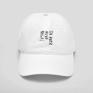 e63ad1dc75f9d Japanese Fuck Hats - CafePress