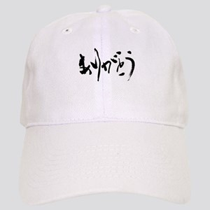 Thank You In Japanese Hats - CafePress