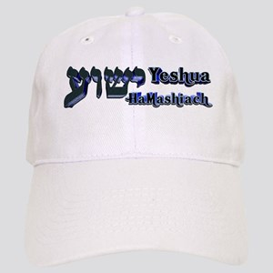 Yeshua Jesus Hebrew Name Hats - CafePress