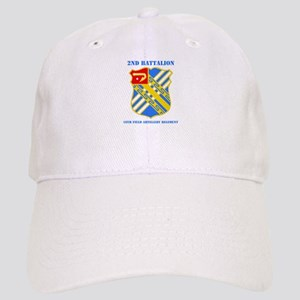 DUI - 2nd Bn - 18th FA Regt with Text Cap