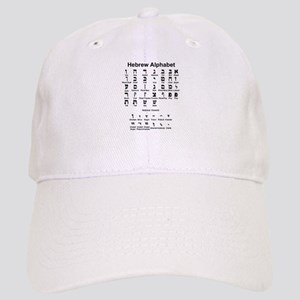 Hebrew Alphabet Cap