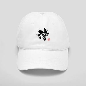 Kanji Samurai Cap