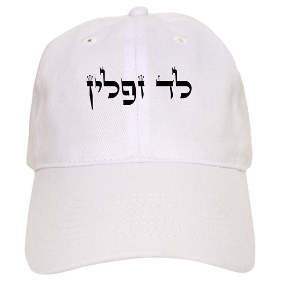 feab97d4d ... Baseball Hats; Led Zeppelin Cap. led_zeplin_bumper