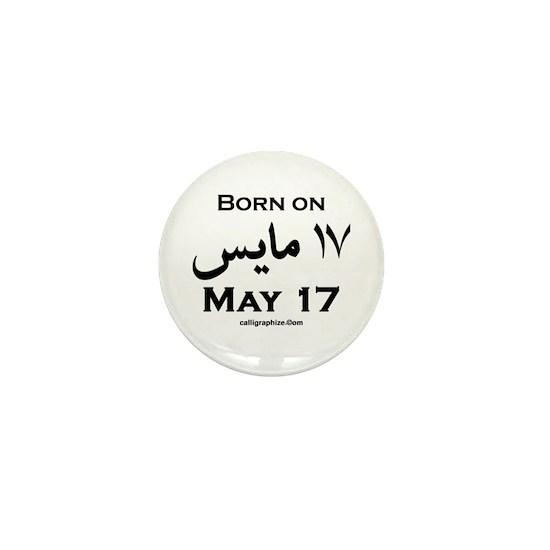 May 17 Birthday Arabic Mini Button