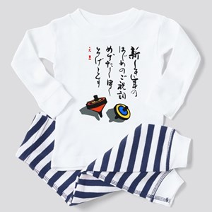 Japanese Tops Toddler Pajamas