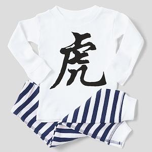 Year of The Tiger Toddler Pajamas