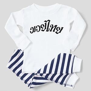 Muay Thai Toddler Pajamas