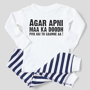 Maa Ka Doodh. Toddler Pajamas