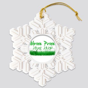 Persian New Year Snowflake Ornament