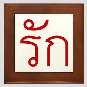 Love / Rak Thai Language Framed Tile