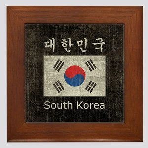 Vintage South Korea Flag Framed Tile