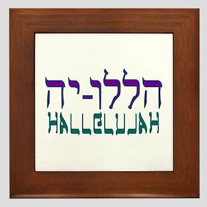 Hallelujah! Framed Tile