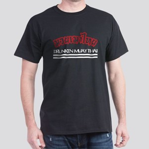 Drunken Muay Thai Dark T-Shirt