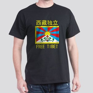 Free Tibet In Chinese Dark T-Shirt