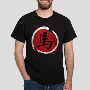 Chinese Zodiac Horse Symbol Dark T-Shirt
