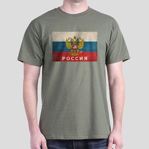 Vintage Russia Dark T-Shirt