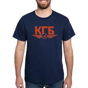 b2635f4c2 Cccp T-Shirts - CafePress