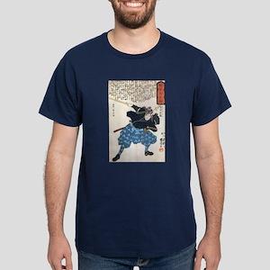 Miyamoto Musashi Two Swords Blue T-Shirt