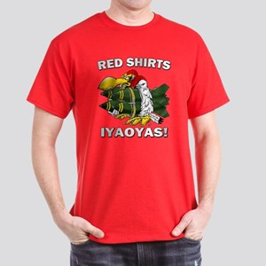 Personalized Red Shirts Iyaoyas! T-Shirt
