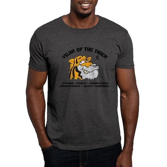 tiger104light