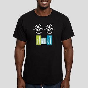 Dad Men's Fitted T-Shirt (dark)