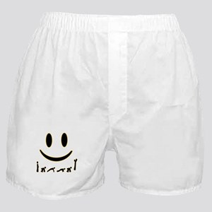 Burpee Smile Boxer Shorts