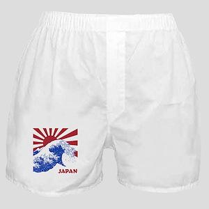 Japanese Boy Boxer Shorts - CafePress