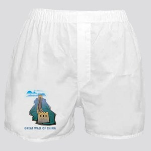 Great Wall Of China Boxer Shorts