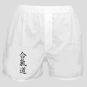 Aikido Boxer Shorts