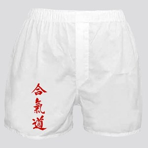 Aikido red in Japanese calligraphy Boxer Shorts