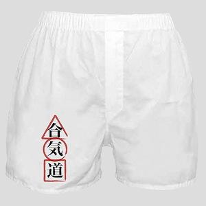 Aikido Kanji-ometry Boxer Shorts