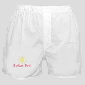 Boker Tov Boxer Shorts