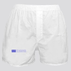 The Acropolis Boxer Shorts