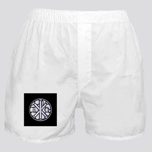 Alpha Omega Glass Window Boxer Shorts