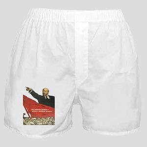 Vladimir Lenin soviet propaganda Boxer Shorts